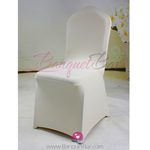 light-champange Stretch chair covers,Spandex chair cover,Lycra