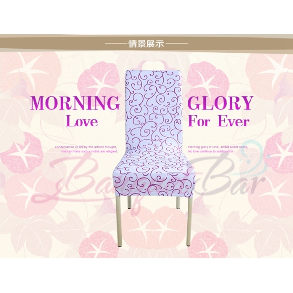Morning-Glory Printed stretch chair covers Universal