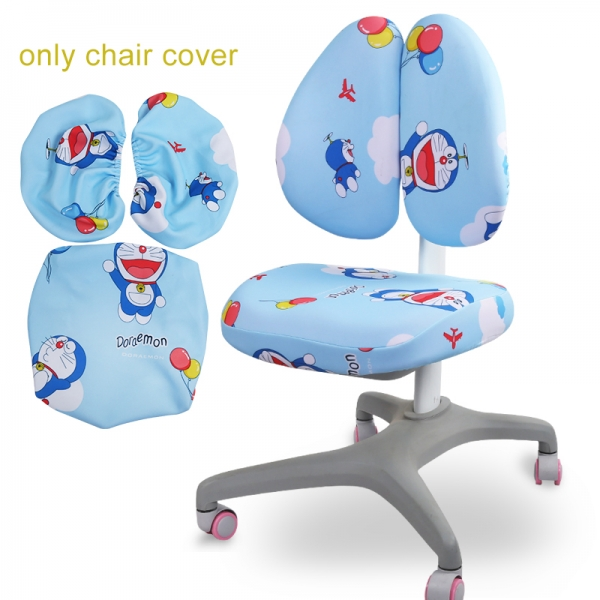 Children StudyAdjustable Swivel Chair Seat Cover