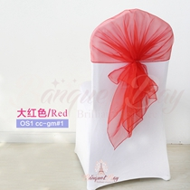 Red organza chair cap for wedding banquet chair back cover