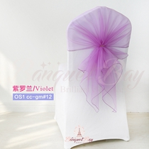 Violet organza chair cap for wedding banquet chair back cover