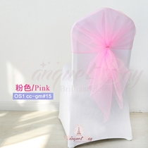 Pink organza chair cap for wedding banquet chair back cover