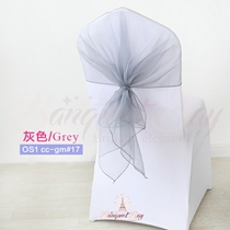 Grey organza chair cap for wedding banquet chair back cover