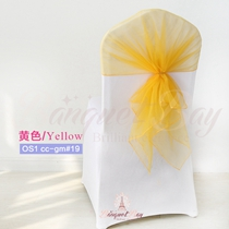 Yellow organza chair cap for wedding banquet chair back cover