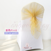 Gold organza chair cap for wedding banquet chair back cover