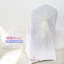 Beige organza chair cap for wedding banquet chair back cover
