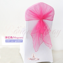 Magenta organza chair cap for wedding banquet chair back cover