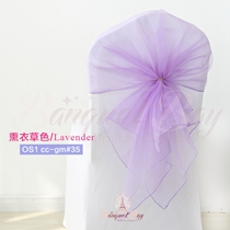 Lavender organza chair cap for wedding banquet chair back cover