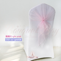 Light pink organza chair cap for wedding banquet chair back cove