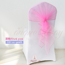 Dark pink organza chair cap for wedding banquet chair back cover