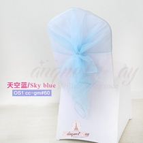 Baby bule organza chair cap for wedding banquet chair back cover