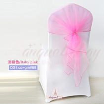 Baby Pink organza chair cap for wedding banquet chair back cover