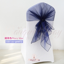 Navy bule organza chair cap for wedding banquet chair back cover
