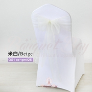 Beige crystal organza chair sash for wedding banquet chair back