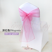 Magenta crystal organza chair sash for wedding banquet chair bac