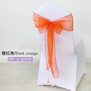 Dark orange crystal organza chair sash for wedding banquet chair