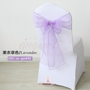 Lavender crystal organza chair sash for wedding banquet chair ba