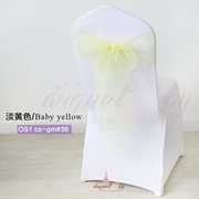 Baby yellow crystal organza chair sash for wedding banquet chair