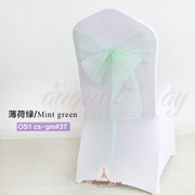 Mint green crystal organza chair sash for wedding banquet chair