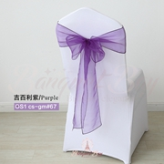 Purple crystal organza chair sash for wedding banquet chair back