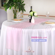 Baby Pink crystal organza Table-Runner,Table Flags for wedding b