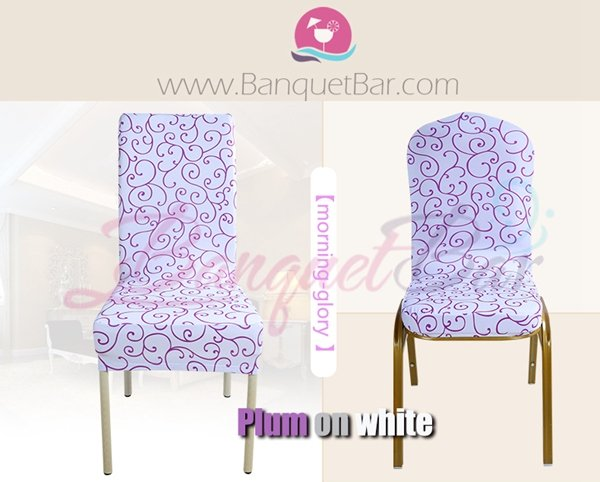2.half-style-morning-glory-printed-stretch-chair-cover-plum_on_white