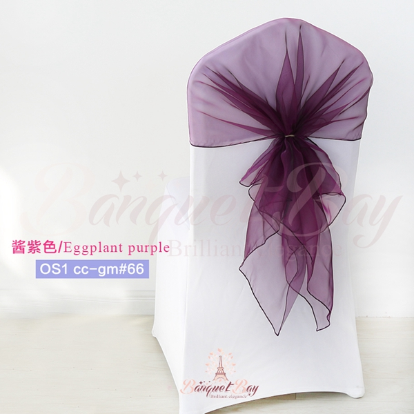 Swell Eggplant Purple Organza Chair Cap For Wedding Banquet Chair Machost Co Dining Chair Design Ideas Machostcouk